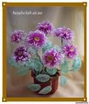 Царство рукоделия. представляю вам мои хризантемы, одни из моих любимых цветов из бисера. мастер-класс как делать.