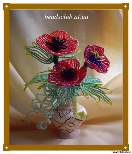 ... b Клуб любителей бисера/b-b цветы /b из b бисера/b.